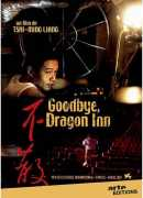 Goodbye dragon inn, de Tsai Ming-Liang, DVD Arte